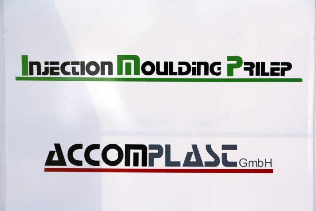 Груевски  Германската компанија  Акомпласт  почнува со работа  нови вработувања во зоната во Прилеп