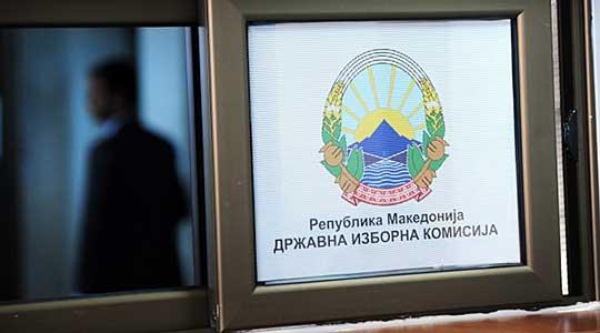 Ермира Асани Салија утврдена за нов члeн на ДИК на местото на Бедредин Ибраими
