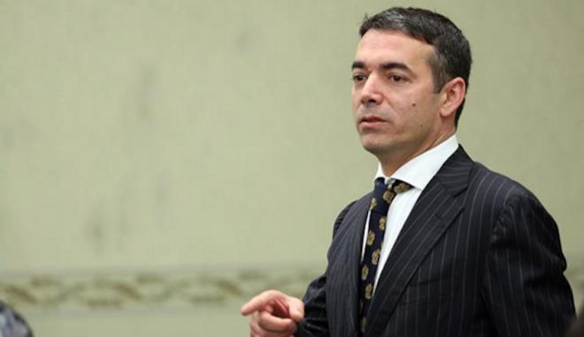 Димитров  Македонија се надева дека направи доволно да ја убеди ЕУ да почне пристапни преговори