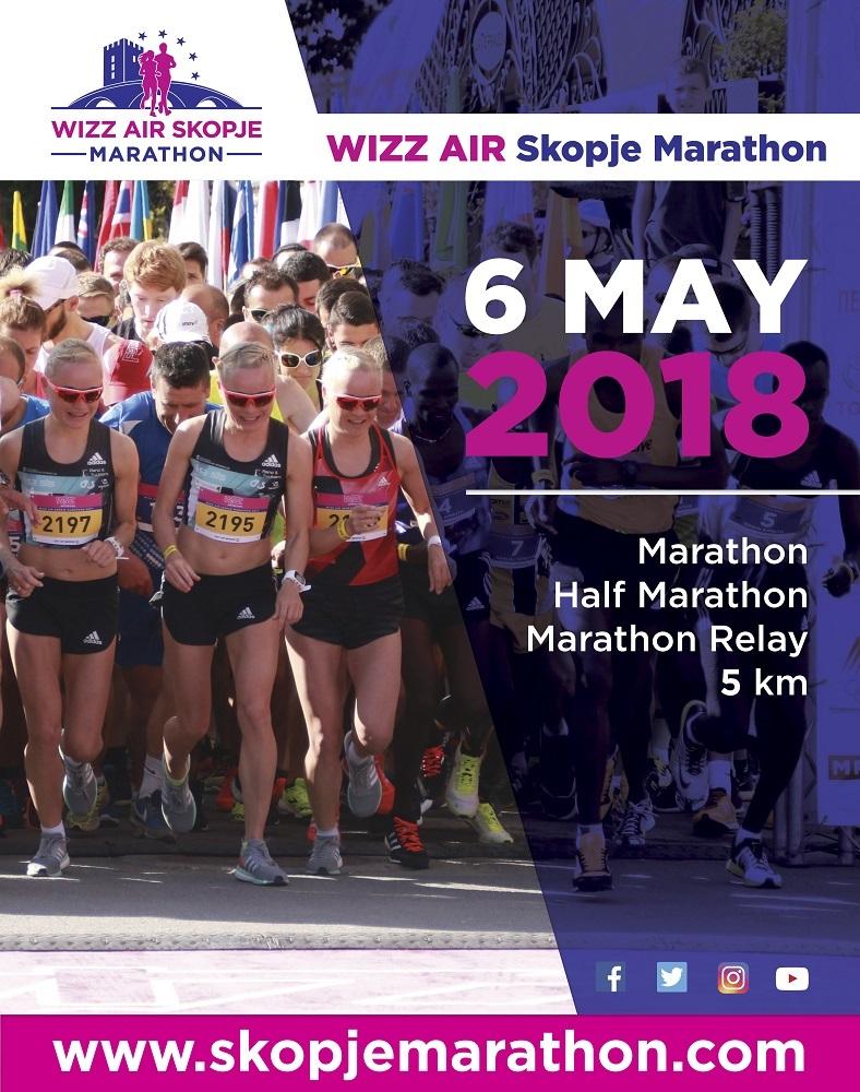 Почна пријавување за Виз Ер Скопски маратон 2018