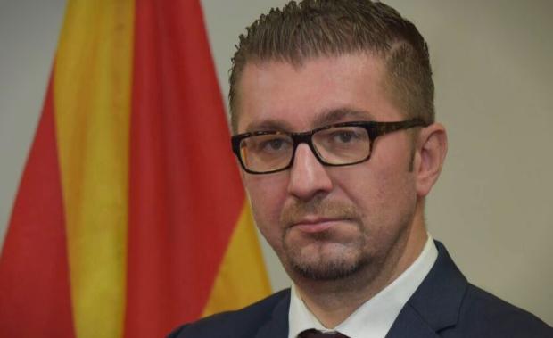 Мицковски побара извинување од директорот на ЕЛЕМ