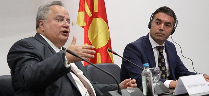 Димитров и Коѕијас на состанок со Нимиц во Виена