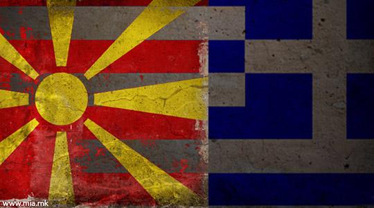 Грчката позиција се појасна   ерга омнес и промена на Уставот