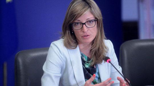 Захариева  Се радувам дека има напредок во преговорите меѓу Атина и Скопје