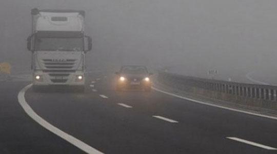 Магла на патиштата во Струмичко и Радовишко