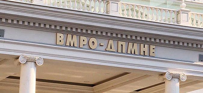 ВМРО ДПМНЕ  Скандалозна одлуката на Апелациониот суд за продолжување на притворите