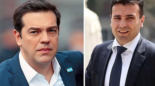 Преговорите за името во критична фаза  се чека средбата Заев   Ципрас