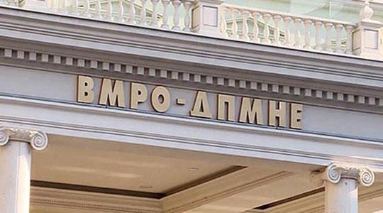 ВМРО ДПМНЕ  Веднаш да прекине притворот за уставобранителите