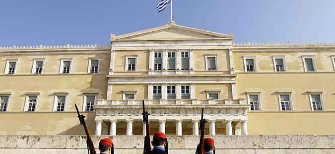 Инциденти пред грчкиот Парламент