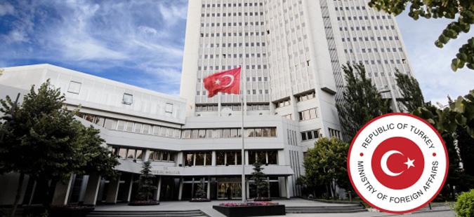 Турција ги предупредува граѓаните  Не патувајте во Америка ќе има терористички напади
