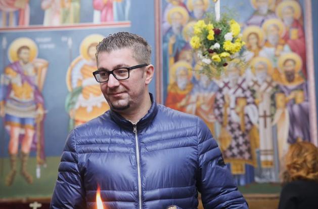 Мицкоски со честитка за Водици  Радоста  среќата и бериќетот да надвладеат на овој ден и во текот на целата година  Македонија мора да оди напред