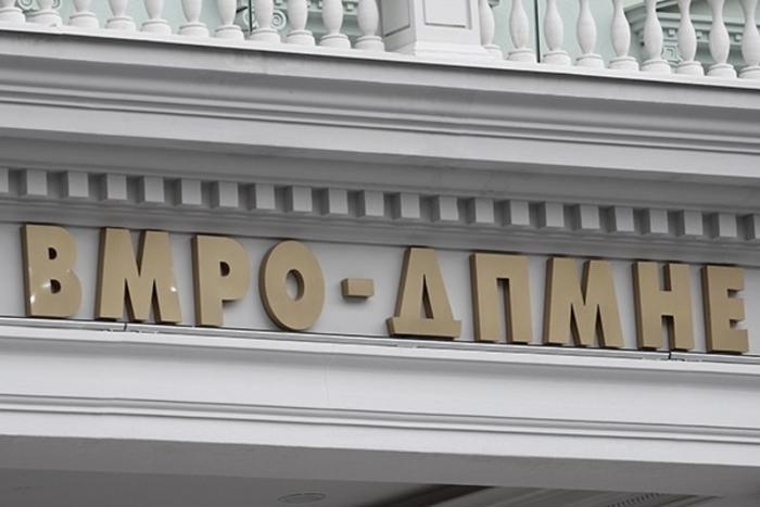 Избран е новиот Извршен Комитет на ВМРО ДПМНЕ  Ова се членовите на ИК и потпретседателите на партијата