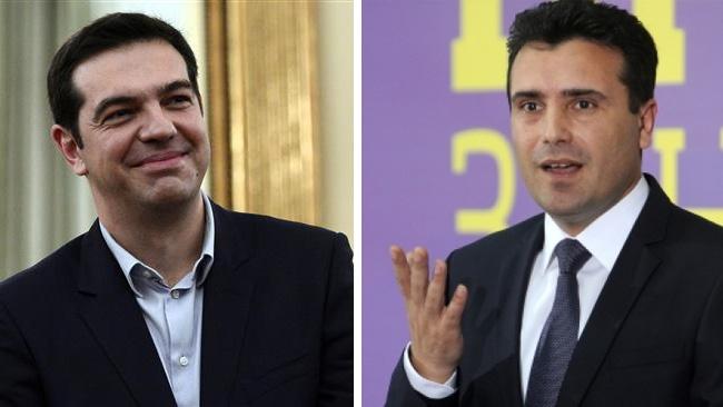 Грчки медиум  Заев и Ципрас ќе се сретнат на 24  јануари во Давос