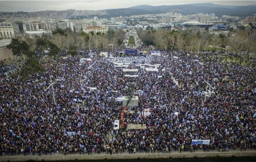 И во Атина протест под мотото  Македонија е грчка
