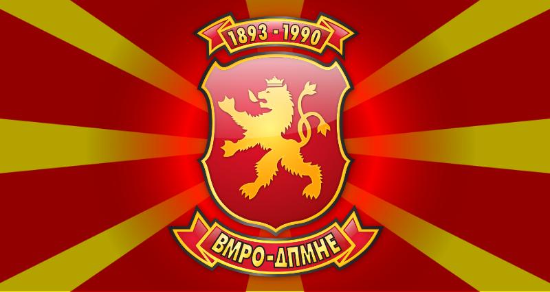 ВМРО ДПМНЕ  СДСМ економски ќе ја уништи Македонија  задолжувањето е без реална потреба