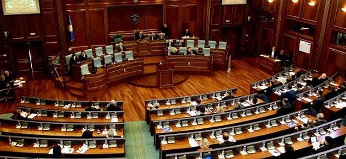 Седницата на косовскиот Парламент за демаркацијата почна со пауза
