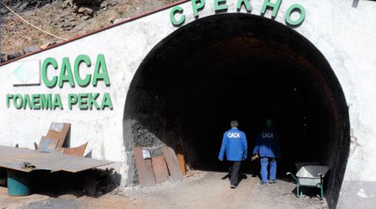 Менџмент на САСА  Институциите да го деблокираат патот до рудникот  блокадата е незаконска
