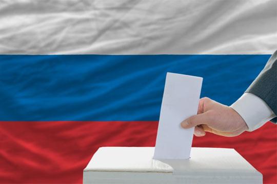 МВР на Русија  Нападнат од хакери автоматскиот изборен систем