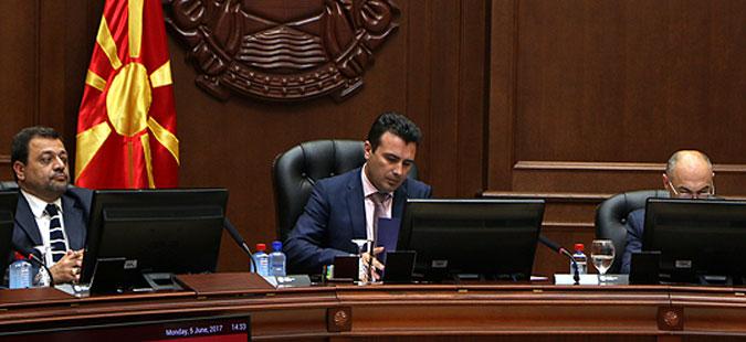 Владата ќе расправа за Законот за финансиска поддршка на инвестициите