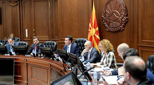 Владина седница за младинските политики