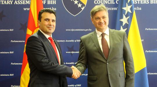 Делегација на Советот на министри на БиХ во посета на Македонија