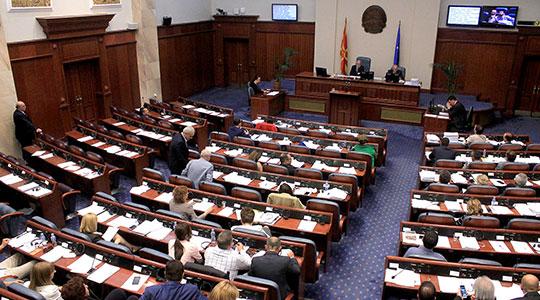Одложено продолжението на 35 седница