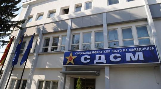 СДСМ  Мицкоски продолжува по стапките на Никола Груевски  делува против интересите на граѓаните и против европските вредности