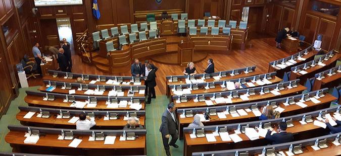 Златниот глас  за демаркацијата се појави во косовскиот Парламент