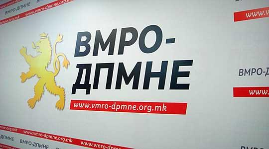 ВМРО ДПМНЕ  СДСМ ги потценува граѓаните