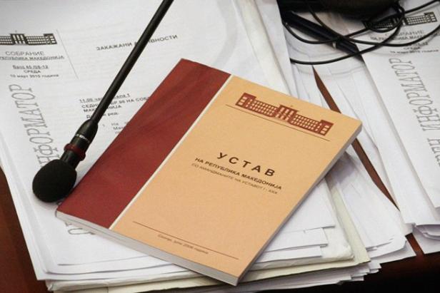ВМРО ДПМНЕ  Законот за двојазичност да се повлече и да се дискутира бидејќи е неуставен и носи сериозен долгорочен ризик по кохезивноста во Македонија