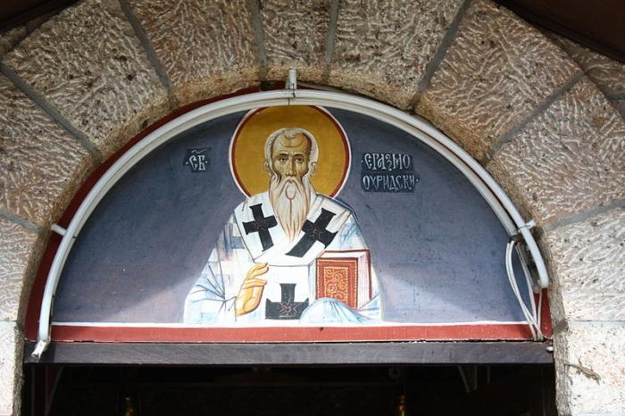Утрена богослужба во чест на светиот свештеномаченик Еразмо Охридски Чудотворец