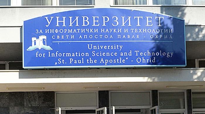 Image result for СВЕТИ АПОСТОЛ ПАВЛЕ УНИВЕРЗИТЕТ