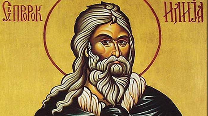Свети пророк Илија – Илинден