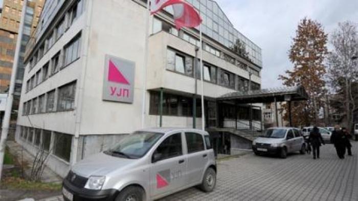 Бизнисите и граѓаните должат над 160 милиони евра за даноци и придонеси