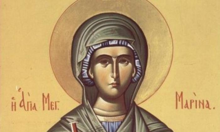 Св. великомаченица Марина (Огнена Марија)