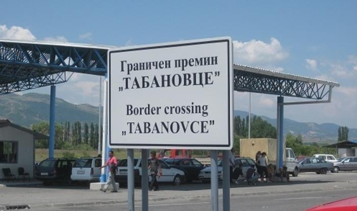 Границите со Косово и Србија остануваат отворени