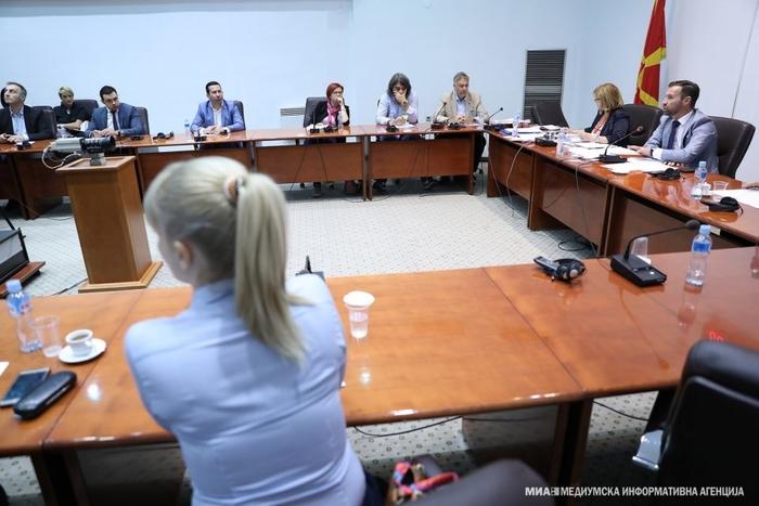 Комисијата за избори и именување ја разреши Катица Јанева