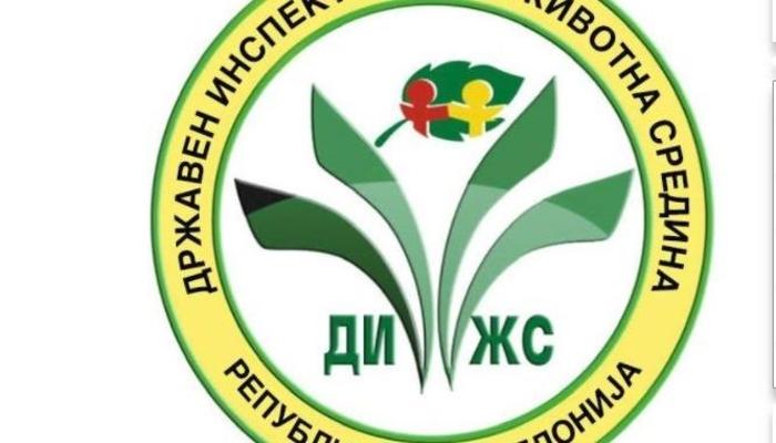 Ќе се промовира граѓански инспекциски совет при Државниот инспекторат за животна средина