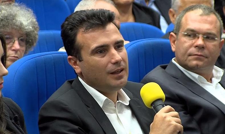 СДСМ го промовираше првиот столб од проектот   Визијата за Македонија