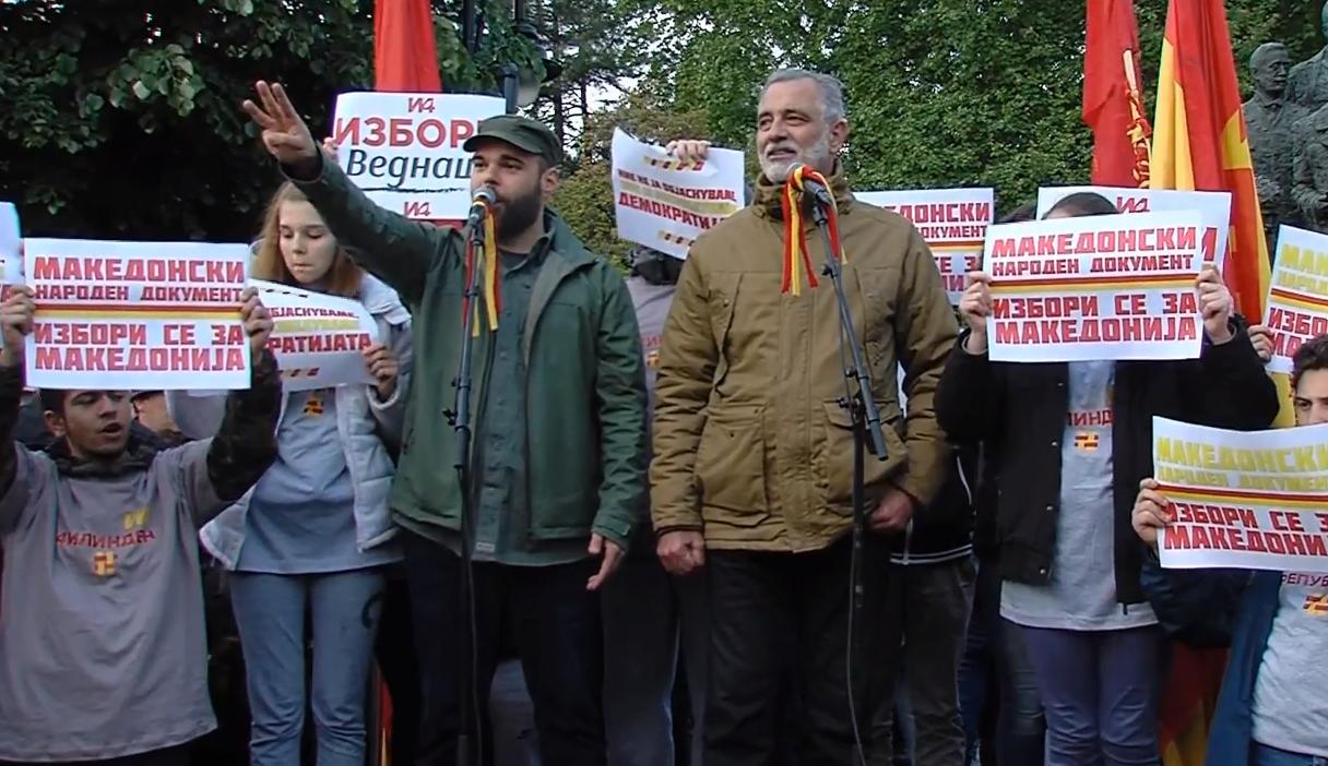 Иницијативата За заедничка Макеоднија излезе со барање за нови избори