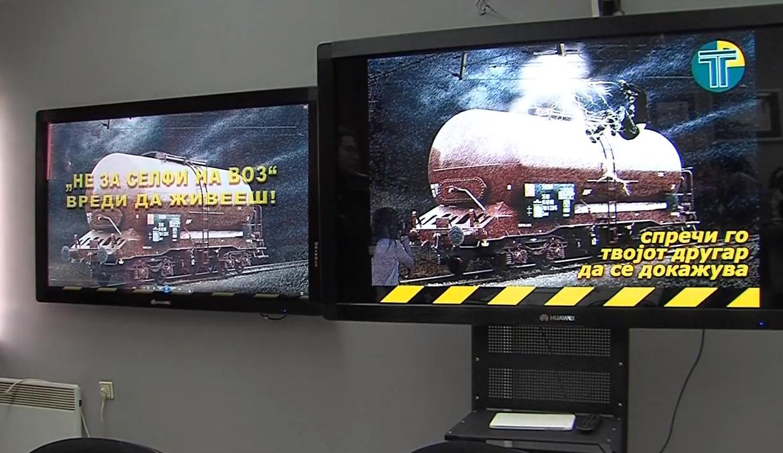 Не за селфи на воз   Кампања на Македонски железници по двата смртни случаи