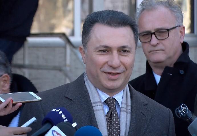 Судењето за предметот на СЈО  Траекторија  одложено за 18  декември