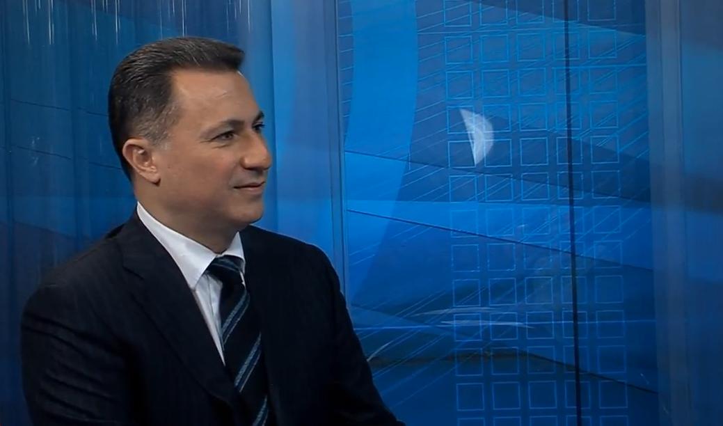 Никола Груевски  Нападната е унитарноста на државата