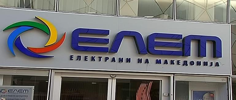 И покрај барањето на владата за стопирање  ЕЛЕМ го распиша тендерот за топлификација на Битола