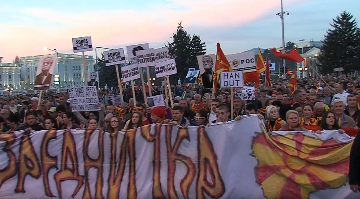 За заедничка Македонија  на протести 22 ри ден против Тиранската платформа во над 30 градови