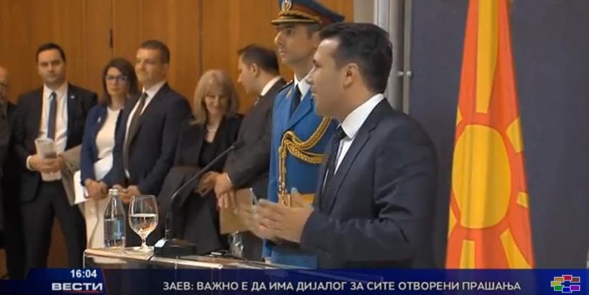 Средба Заев   Брнабиќ во Белград