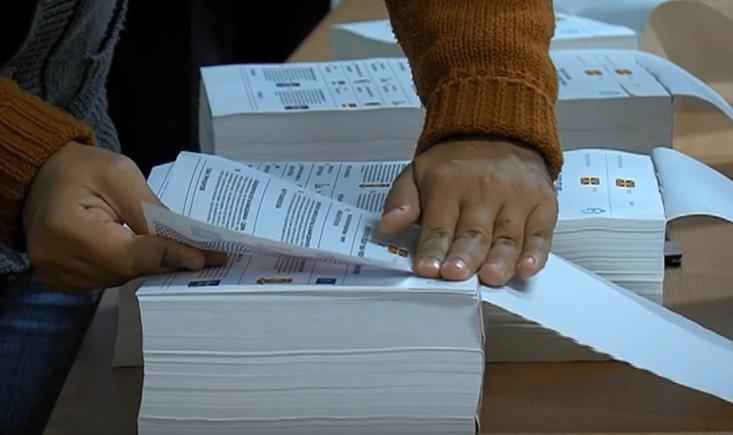 Парламентот почна со седници   На дневен ред извештајот на народниот правобранител