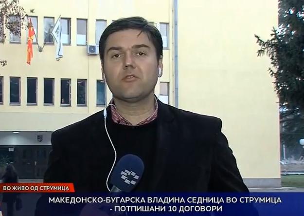 Македонско бугарска владина седница во Струмица   Потпишани 10 договори