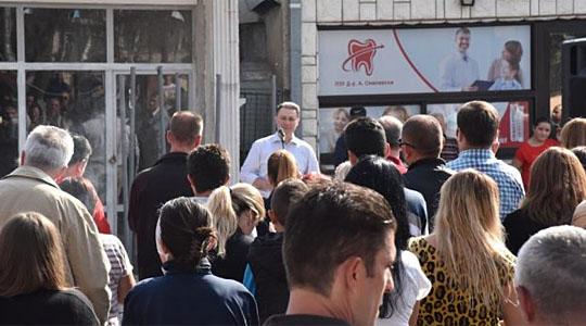 Груевски  Власта бега од одбележување на 23 Октомври  Денот на македонската револуционерна борба