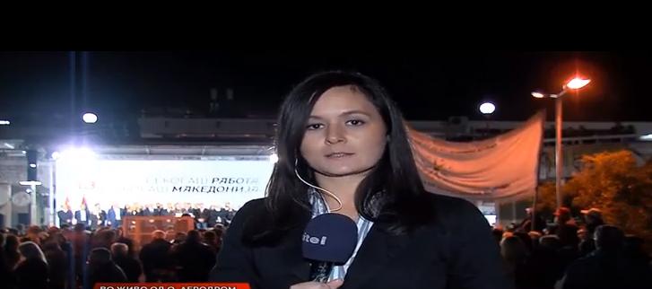 Коалицијата на ВМРО ДПМНЕ вечерва во Аеродром и Велес